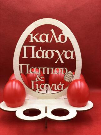Θήκες αυγών